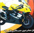 موتور سیکلت محمد
