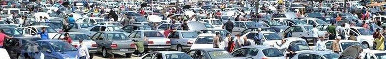در نیمه دوم امسال بازار خودرو به کدام سمت میرود؟