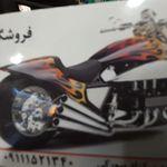 فروشگاه موتور سیکلت رودکی