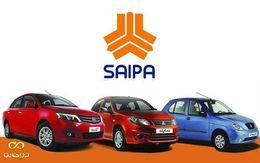 پاسخ شرکت خودروسازی سایپا به شائبه های پیش فروش خودرو
