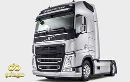 فراخوان اصلاح ظرفیت کامیونهای کشنده ولوو