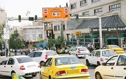 طرح ترافیک شهر تهران تا اطلاع ثانوی لغو شد