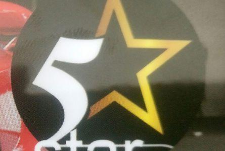 اتو گالری پنج ستاره