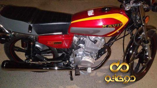 کویر موتور