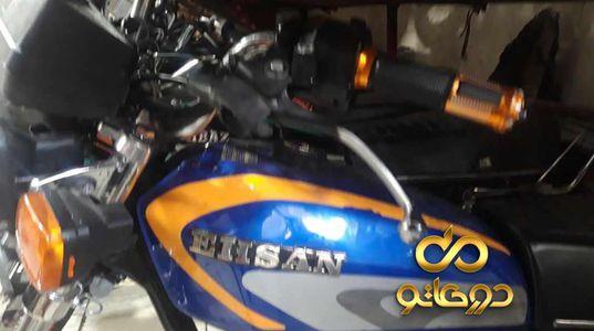 نیرو موتور شیراز